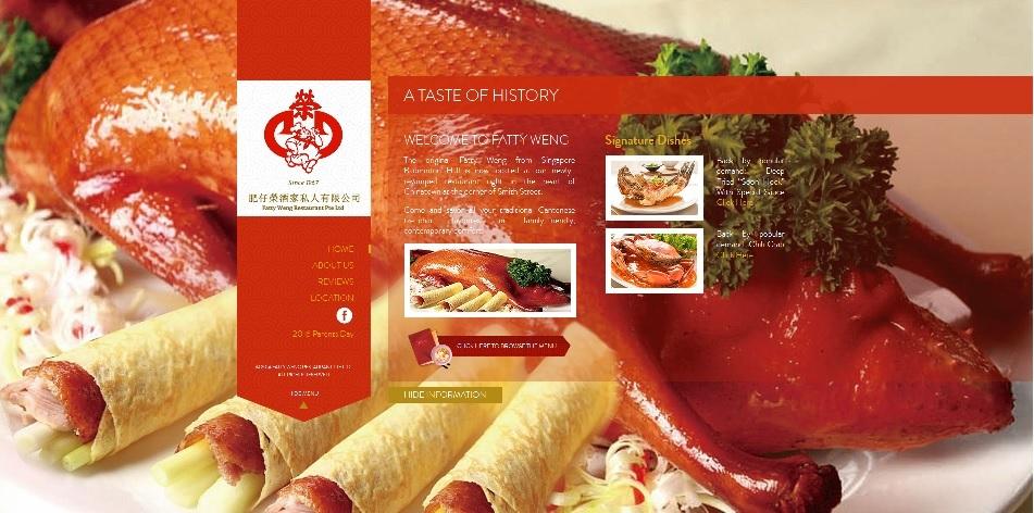 Website Design for F&B